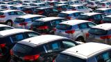 Най-големият автомобилен пазар сваля митата за коли и авточасти