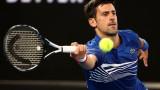 Новак Джокович разгроми Люка Пуй на 1/2-финала на Australian Open