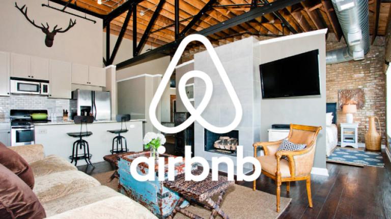 Airbnb ще произвежда къщи, а ние ще ги даваме под наем