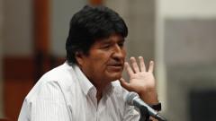 Ево Моралес се завръща в Боливия на 9 ноември