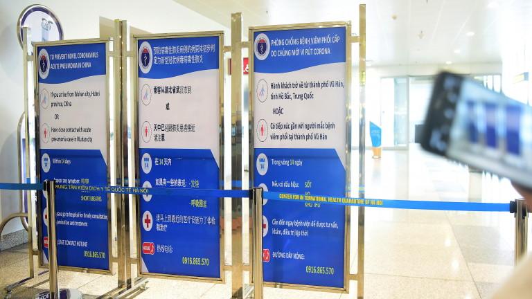 Първи случай на коронавируса регистриран в САЩ