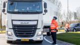 ЕК гарантира непрекъснат поток от стоки в ЕС чрез зелени ленти за преминаване