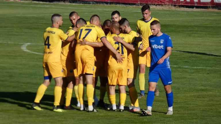 Марица се завърна във Втора лига