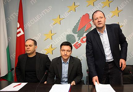 "БСП заклейми пакта ""Дянков"""