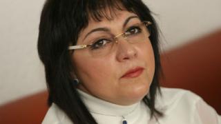 Загубихме, призна Нинова и призова левите избиратели да се мотивират