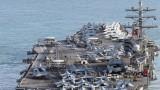 САЩ и Южна Корея тренират с над 20 кораба до КНДР