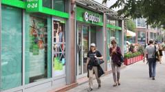 Собственикът на Банка ДСК купува третата най-голяма банка в Словения