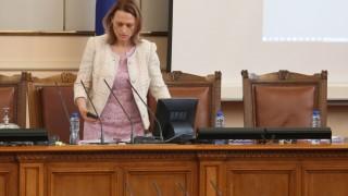 И Ива Митева не си говорела с Татяна Дончева