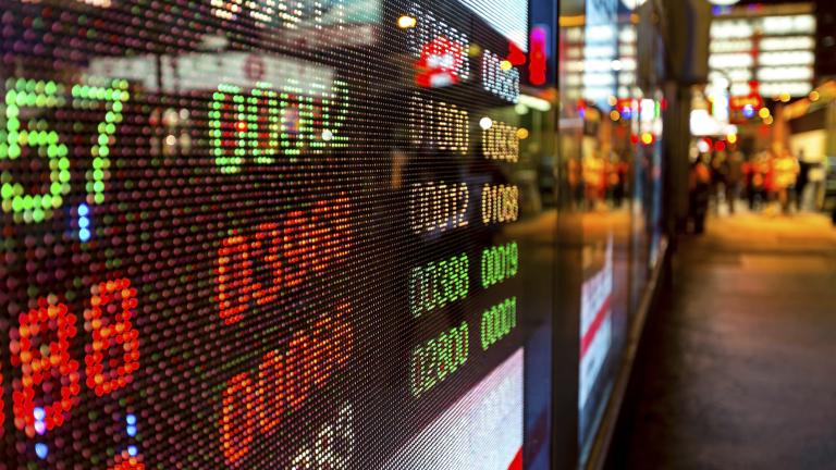Прогноза: 2017-а ще донесе поскъпване на българските и европейските акции