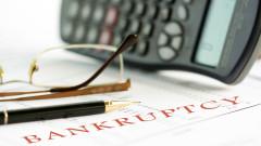 Трябва ли да се страхуваме от фалитите на българските компании?