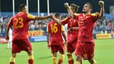 """Черна гора: """"Храбрите соколи"""", които пак искат да объркат българските сметки"""