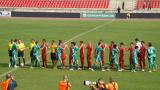 Министерска проверка на стадиона на Ботев
