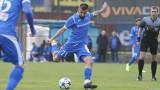 От Локомотив (Пловдив): Искаме Васил Панайотов, но той чака за чужбина