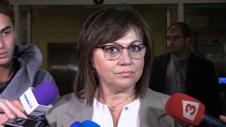 Кутев иска повече хигиена от Нинова във вътрешните борби в БСП