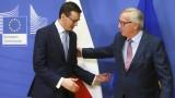 Полша: Няма да се поддадем на натиска на ЕС