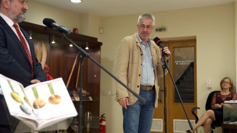 Главният секретар на ММС Асен Марков присъства на представянето на
