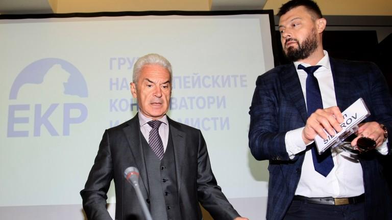 Резултат с изображение за Бареков Сидеров