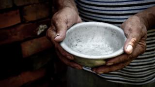 Климатичните промени подкопават премахването на бедността и глада