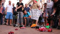 Ще има ли нови блокади в 46-я ден от антиправителствени протести?