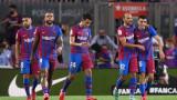 Барселона уреди сериозен кредит