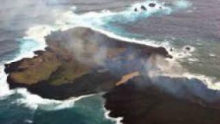 Новият вулканичен остров край Япония е нараснал 70 пъти
