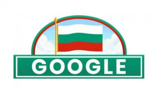 """""""Гугъл"""" обърка Националния ни празник с 8 март"""