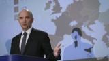 Еврокомисар Московиси предупреждава да не бързаме с еврозоната