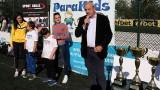 Зам.-министър Стоян Андонов участва в откриването на турнир по мини футбол в подкрепа на деца с увреждания