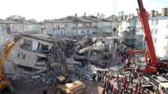 35 са вече жертвите от земетресението в Турция, десетки извадени изпод развалините