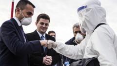 Сериозен спад на жертвите и заразените в Италия за последните 24 часа