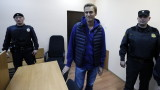 Навални излезе на свобода след 50 дни в ареста