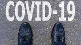 Колко дълго живее коронавирусът върху обувките