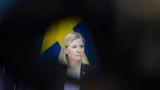 Икономиката на Швеция се очаква да се свие с 4% през 2020 г.
