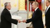 САЩ предупреди, че присъдата на Уилън за шпионаж е лоша за отношенията с Русия