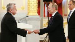 Посланикът на САЩ в Москва се прибира във Вашингтон за консултации