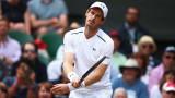 Анди Мъри съобщи, че не е готов за Australian Open