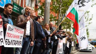 """Възраждане пред турското посолство: """"Хасане, марш обратно в Анадола!"""""""
