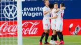 Севиля и Рома в спор за място на 1/4-финалите в Лига Европа