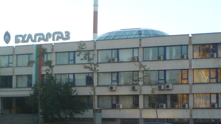 """""""Булгаргаз"""" поиска 18% по-скъп газ от 1 юли"""