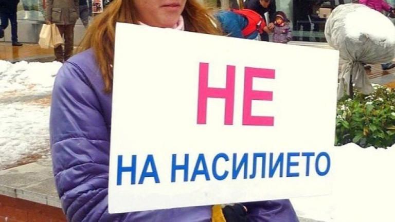 Близо 1 млн. българки насилвани вкъщи, не стигат парите за центровете за подкрепа