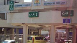 Без безмитни магазини по границата с Турция, Сърбия и Македония