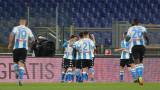 Наполи победи Рома с 2:0