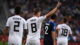 Франция - Германия 2:1, Гризман се разписа от дузпа