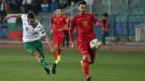 """България - Черна гора: Какво """"казват"""" цифрите след мача?"""