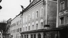 Конституционният съд на Австрия потвърди национализирането на родната къща на Хитлер