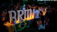 115 са жертвите на скъсаната язовирна стена в Бразилия