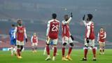 """Арсенал обърна Молде с два автогола в битката за върха в Група """"В"""""""