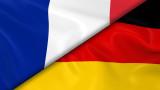 """""""Исторически ден"""" –  първа среща на френско-германски парламент"""