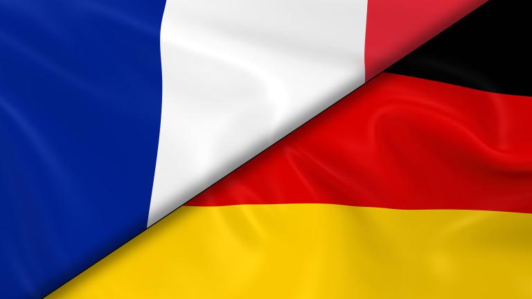 Франция и Германия провеждат първото си съвместно парламентарно заседание като