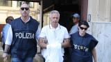 Италия и САЩ удариха мафиотските кланове Инцерило и Гамбино